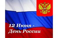 Нажмите на изображение для увеличения.  Название:russia-01.jpg Просмотров:216 Размер:90.3 Кб ID:1667