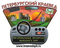 Нажмите на изображение для увеличения.  Название:logotipKraeved_dlya_sayta.png Просмотров:192 Размер:60.7 Кб ID:2006