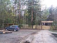 Нажмите на изображение для увеличения.  Название:Белоруссия 361.jpg Просмотров:251 Размер:481.7 Кб ID:1773
