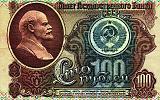 Нажмите на изображение для увеличения.  Название:сто рублей.jpg Просмотров:192 Размер:214.0 Кб ID:681
